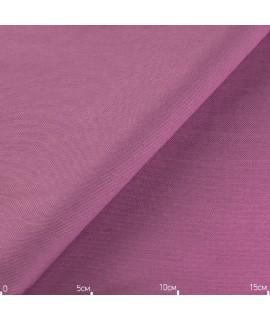 Однотонная декоративная ткань светло-фиолетовая, Турция