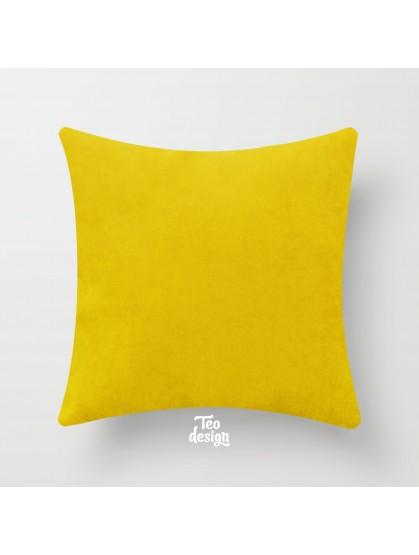 Солнечная подушка